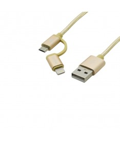 TWO IN ONE DATA CABLE AWEI CL-930 Χρυσό