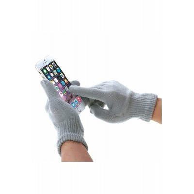 HAWEEL Three Fingers Touch Screen Gloves for Men (gray)