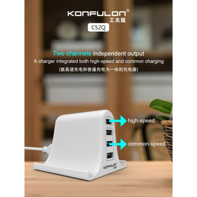 Konfulon usb charger with 4 outputs one of them fast charging and 2 mobile phone stands C52Q