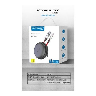 Konfulon Micro Usb Data Cable DC16 (Atmosphere Lamp)