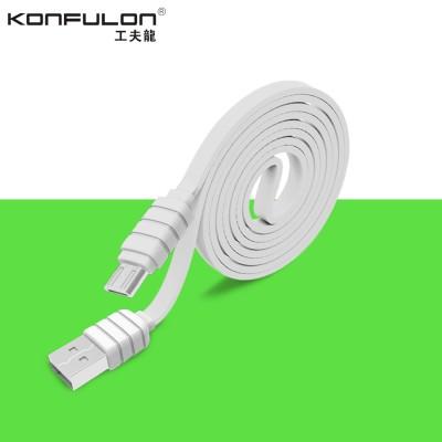 Konfulon Cable S31 Micro 1.2m 2.1A