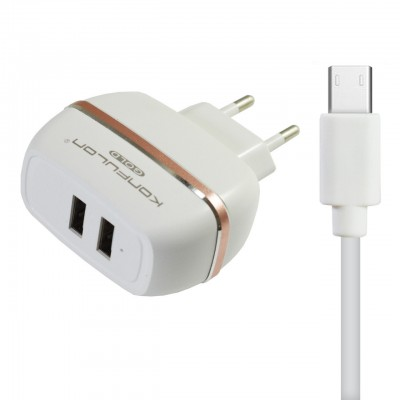 Konfulon Lightning Data Cable with Dual Usb Adaptor (Rose Gold